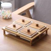 四格干果盤水果盤果盤分格帶蓋現代客廳陶瓷【奇趣小屋】