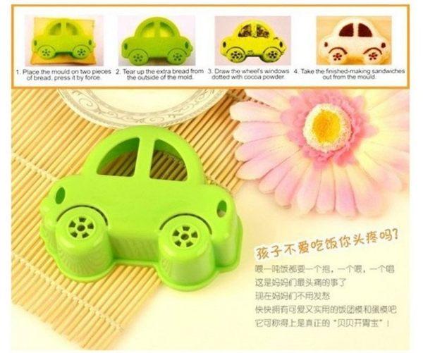 【發現。好貨】可愛小汽車形三明治模具 寶寶DIY模具 飯糰模具 麵包模具 野餐