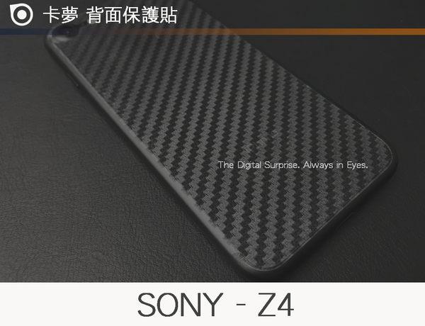 【碳纖維背膜】卡夢質感 SONY Xperia Z3+ E6553 背面保護貼軟膜背貼機身保護貼背面軟膜