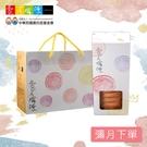 【愛不囉嗦】年輪蛋糕單條禮盒 - 原味 ( 彌月下單專區 )