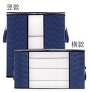 收納袋子大號裝衣物被子子搬家行李打包家用棉被衣服整理袋大容量