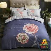 純棉 床罩被套組 床上用品四件套寢室雙人被罩樂淘淘