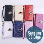 SAMSUNG 三星 S6 Edge 時尚鷹眼皮套 附手繩 左右開 插卡 側翻皮套 手機套 殼 保護套 配件