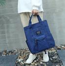 【0056】韓版男女通用款 時尚雙肩背包 兩用手提包(共5款)