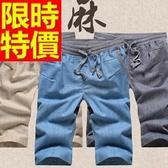 休閒褲-天然亞麻造型韓版男五分褲7色54n57【巴黎精品】