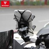 機車手機支架電動摩托車踏板手機導航支架防震帶USB充電固定電瓶車載外賣支架 快速出貨