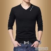 新款男士長袖t恤V領潮牌韓版春秋衣純色衛衣打底衫男裝  花樣年華
