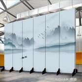 新中式屏風隔斷玄關時尚酒店臥室現代簡約辦公室水墨裝飾摺疊布藝 NMS 樂活生活館