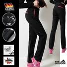 消費情報讚 戶外趣 冬季新款女軟殼褲 黑色/黑桃兩色(HPL002)-(雙件組) 無敵軟暖褲
