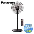 國際 Panasonic 14吋DC直流電風扇 F-H14EXD-K