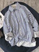 早秋新款男士寬鬆長袖襯衣韓版潮流休閒打底條紋襯衫     韓小姐
