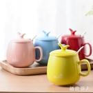 新款陶瓷杯子帶蓋勺個性潮流創意喝水杯家用男女茶杯咖啡杯馬克杯牛奶杯 LJ7277【極致男人】