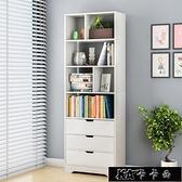簡易書架簡約落地臥室桌上學生家用客廳收納小書櫃子置物11-14【全館免運】