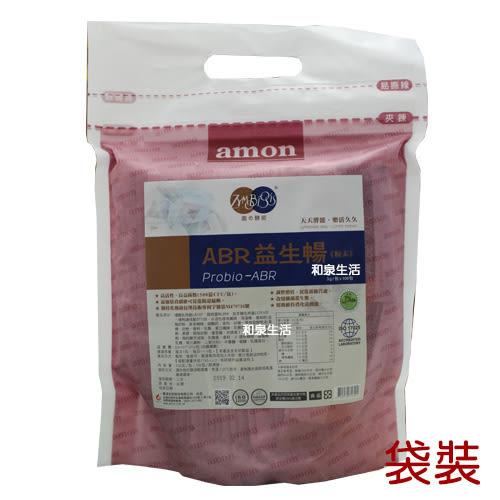 益生菌 益生暢 寶鴻生技 100包/袋裝 促銷價