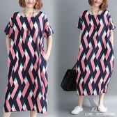 長裙 洋裝 加大尺碼 女裝200斤夏裝mm新款遮肚子藏肉連衣裙顯瘦洋氣