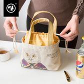 保鮮袋 日韓環保便當包帆布森系手提包小清新女包小號水桶飯盒袋可愛卡通
