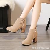大東秋冬新款中高跟短靴女平底馬丁靴韓版女鞋及踝靴粗跟流蘇靴子 漾美眉韓衣