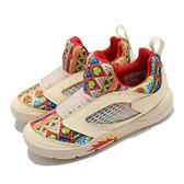 Niek 休閒鞋 Jordan 5 Retro LTL Flex CNY PS 中國新年 米白 紅 童鞋 中童鞋 AJ5 籃球鞋 低筒 【ACS】 DD2243-100
