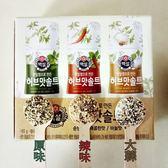 韓國CJ 香料胡椒海鹽- 原味/辣味/大蒜 55g  胡椒粉調味料