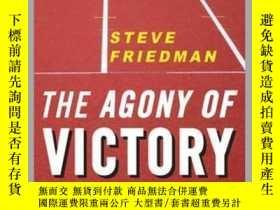 二手書博民逛書店The罕見Agony of VictoryY410016 Steve Friedman Arcade (Jun