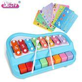 寶麗小木琴手敲琴玩具嬰幼兒童寶寶益智音樂玩具1-3歲八音大敲琴