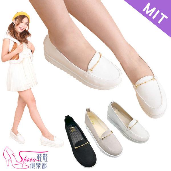 包鞋.台灣製MIT.韓系簡約金屬裝飾厚底包鞋.黑/白/灰【鞋鞋俱樂部】【023-B616】