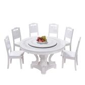 旋轉餐桌 白色大理石圓形餐桌歐式餐桌椅組合實木圓桌帶轉盤客廳家用飯桌子T