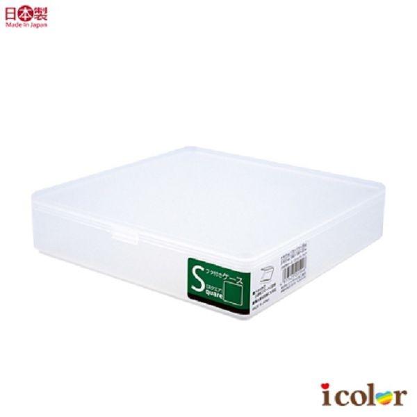 i color 日本製 透明方型附蓋收納盒 整理盒