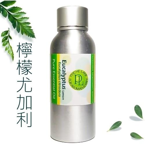 PL 檸檬尤加利純精油 100ml。Eucalyptus Lemon