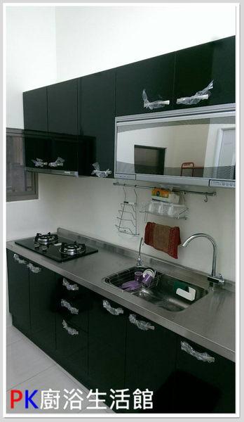 ❤ PK廚浴生活館 ❤ 流理台 廚具 上下櫃流理台 白鐵台面 白鐵桶身 美耐板門板※含安裝拆舊
