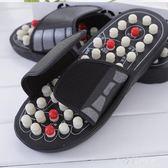 按摩拖鞋腳足底穴位保健按摩鞋太極旋轉男女家居涼拖鞋夏季