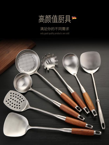 防燙花梨木手柄不銹鋼鍋鏟子大號煎鍋專用平鏟漏勺湯