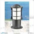 【景觀步道燈】E27 單燈。鋁製品 烤沙...