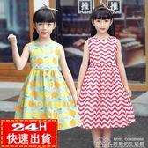 現貨五折 女童洋裝夏裝公主裙棉綢小女孩純棉寶寶沙灘裙 7-9