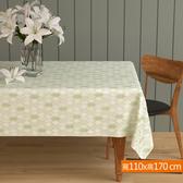 翦綠印花桌巾 長110x寬170cm 綠色