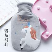 正韓暖手包水果熱水袋女生暖手寶肚可愛毛絨橡膠加厚注裝充水暖水袋帶套