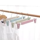 [拉拉百貨]褲裙用夾衣架 素色塑料褲子架 防風褲架褲夾子 家用 防滑褲掛衣架