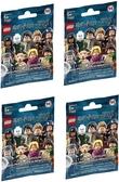 LEGO 樂高 哈利·波特奇幻野獸人仔系列-隨機裝4(71022)