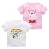 女寶寶短袖t恤0男小童上衣嬰兒童裝1純棉2女童半袖3歲夏季夏裝潮 伊衫風尚