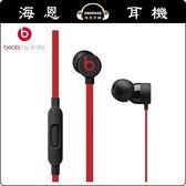 【海恩特價 ing】Beats urBeats3 入耳式耳機- 3.5 mm接頭-Decade Collection 桀驁黑紅色