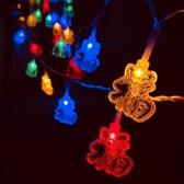 聖誕燈 LED小紅燈籠福字彩燈閃燈串燈家用過年新年春節房間布置裝飾掛燈