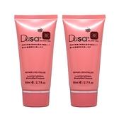 DUSA山藥蛋白護髮霜80ml二入組