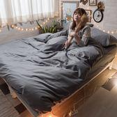 Life素色系列-紳士灰  S1單人床包二件組 100%精梳棉(60支) 台灣製 棉床本舖