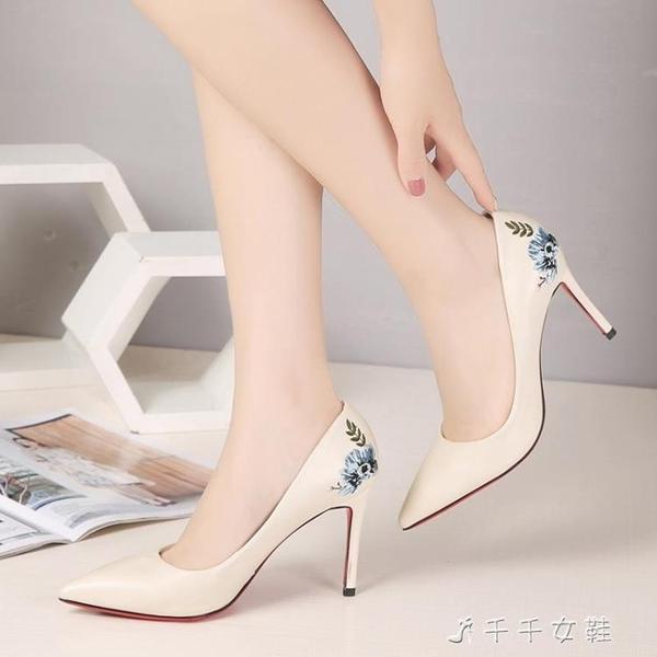 尖頭高跟鞋女春季百搭淺口印花皮鞋性感貓跟旗袍單鞋 千千女鞋