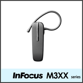 ▼JABRA BT2046 耳掛式 藍芽耳機/一對二雙待/先創公司貨/Bluetooth/InFocus/鴻海/M320/M330/M350/M370/M372/M377