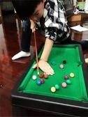 兒童美式仿真桌球家用折疊迷你臺球類玩具 cf