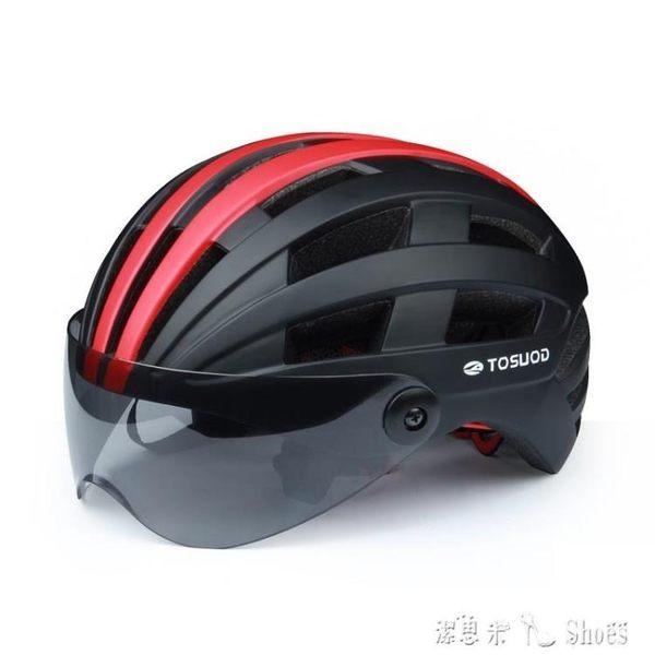 雙氣動騎行頭盔眼鏡風鏡一體男女自行車裝備安全帽子公路山地摩托 「潔思米」