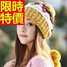 毛帽護耳保暖-針織多色毛毛球女帽子5色62e28【巴黎精品】