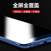 華為y9 2019鋼化膜全屏huaweiy9剛化玻璃模防摔JKM-AL00