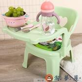 兒童餐椅帶餐盤寶寶吃飯椅兒童靠背椅【淘夢屋】